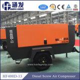 13bar 10m3ドライヤーおよびタンク(HF400D-13)と結合される耐久ねじ空気圧縮機