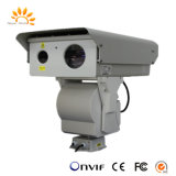 1km Nightvision PTZによって隠されるレーザー赤外線IPのカメラ