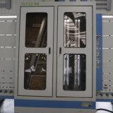 [هيغقوليتي] باركر نافذة آلة