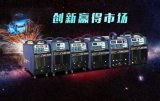 중국 최고 질 변환장치 DC TIG 용접 기계 Zx7-250e