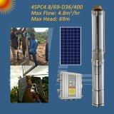 4inch 36V400W 경제적인 플라스틱 임펠러 원심 BLDC 태양 수도 펌프 시스템