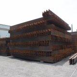 鋼板の山の中国製製造業者