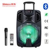 15 pouces Shinco Troller Karaoke Le président avec la lumière Bluetooth