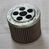 Metal Stamping Platten Stanzteile Metall-CNC-Stanzen