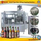 自動ビールびん詰めにする包装機械