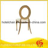 PUの革が付いている丸型のステンレス鋼の椅子