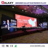 Visualizzazione dell'interno dell'affitto LED che fa pubblicità a P2.98/P3.91/P4.81/P5.95 per l'esposizione di evento, fase, congresso