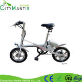 Yztd-16 bicicleta plegable del freno de la bicicleta V del camino de la bici de la bicicleta de 16 pulgadas