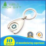 Изготовленный на заказ выдвиженческий Keyring держателя монетки знака внимания вагонетки утюга металла с логосом отсутствие минимума