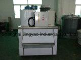 Máquina de fabricação de flocos de gelo de alta qualidade de 15t para mercado de frutos do mar