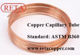 ASTM B360の冷凍の毛管管