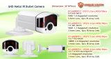 2.0MP haute résolution de caméra de vidéosurveillance
