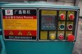 Máquina de refinería de petróleo bajaron centrífugo Separador de residuos de aceite Filtro de aceite-a