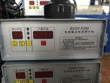 Verzegelaar van de Machine van de Inductie van de Folie van Aliminum de Handbediende Verzegelende dcgy-F200