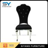 Speisen des Möbel-schwarzer Stahlsamt-modernen Stuhls
