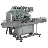 自動コップの満ちるシーリングおよびLidding機械分類の機械装置
