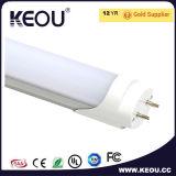 高い明るさ4FT 18W 1200mm T8 LEDの管ライト