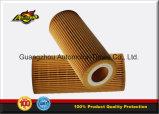 06e115562A 06e 115 562 E 06e 115 filtre à huile de 562 H pour Audi/BMW/Alfa Romeo/FIAT/Porsche/VW