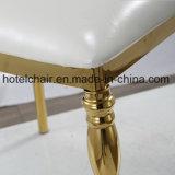 Gold-Plated 패턴 01 스테인리스 의자 식사