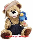 사랑스러운 견면 벨벳 장난감 - 곰
