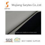 2layers Nylon 90d Aty * 70d DTY + 40 145 * 86 240gr / Sm 145cm Pd WRC6 Interlock Bonded.
