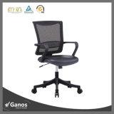 Ineinander greifen-Büro-Schwenker-ergonomischer Stuhl