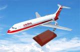 더글러스 DC-9 비행기 제품 항공기 모형