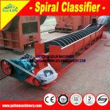 Spirale de la machine à laver de sable pour le sable de classificateur