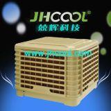 高くEffeciency強力な養鶏場の換気装置の産業蒸気化の空気クーラー