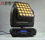 Свет светлой 25LEDs 12W RGBW 4in1 крытой матрицы этапа Moving головной