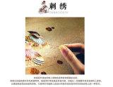 タケ中国の古典的な民俗刺繍の寝具セット