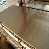 201 demi de feuille laminée à froid d'acier inoxydable de l'en cuivre 0.2mm profondément pour la vaisselle de cuisine