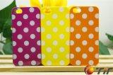 El caso del teléfono móvil de TPU suave cubierta posterior para el iPhone 5 (IP5-TPU0006)