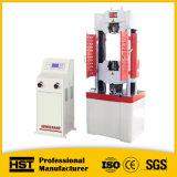 デジタル油圧ユニバーサル試験装置