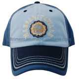 Contraste lavé Stitches épais Reliure Baseball Cap Broderie Sport Golf ( TM0332 )