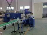 식용수 플랜트, 광수 병에 넣는 선, 물 생산 계획