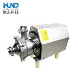 ステンレス鋼水混合ポンプ、ガスの液体、水ポンプ
