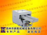 Machine de découpage de Rags de tissu/machine de découpage de rebut de tissu