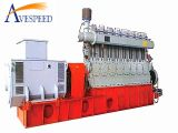 комплект генератора газа места захоронения отходов 2X600kw/комплект производить