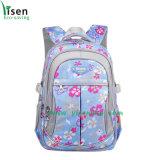 Saco de mochila promocional, sacos escolares (YSBP00-LB18)