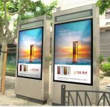 affissione a cristalli liquidi Display di 72inch Standing Advertizing