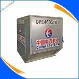 항공 공기 Dqf 알루미늄 콘테이너