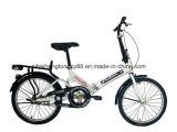 Bicicleta plegable 20 pulgadas con 1 velocidades (SH-FD059)