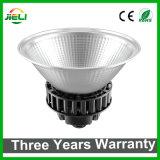 産業LED高い湾ライト3年の保証60W