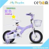 """赤ん坊のバイクの幼児の三輪車16の""""ピンクの子供のバランスの自転車"""