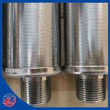 25ミクロンのステンレス鋼の金網