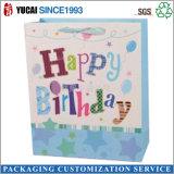 2017년 새로 디자인된 생일 선물 종이 봉지 쇼핑 백