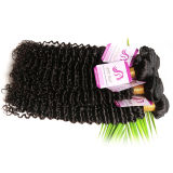 A extensão brasileira do cabelo humano ondulada tece empacota 3 o cabelo brasileiro o mais barato do Virgin da onda 1b/4/27 7A 2PCS do corpo do tom de Ombre da cor