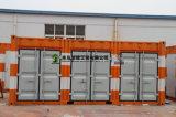 プレハブの輸送箱の貯蔵倉