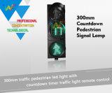 交通安全300mmの秒読みのタイマーLEDの通行人の往来ライト